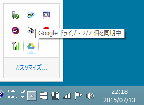 google_drive_8