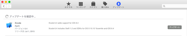 xcode64_1a