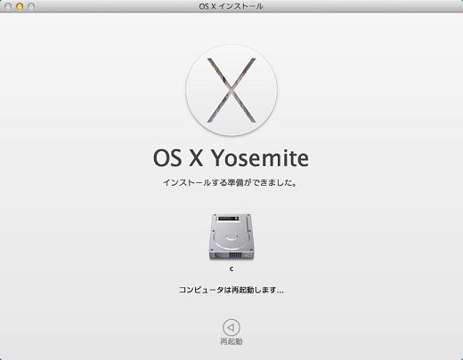 yosemite_11