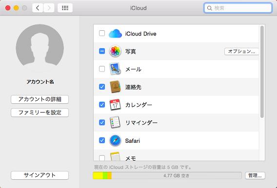 icloud_drive_4
