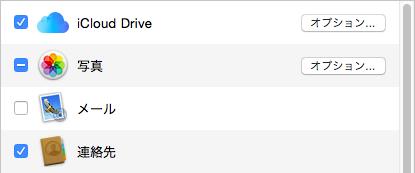 icloud_drive_7