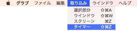 scshot_mac_2
