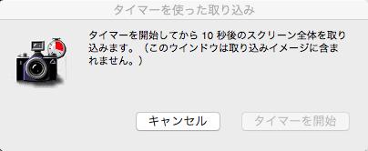 scshot_mac_3