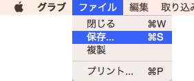 scshot_mac_4