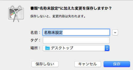 scshot_mac_5