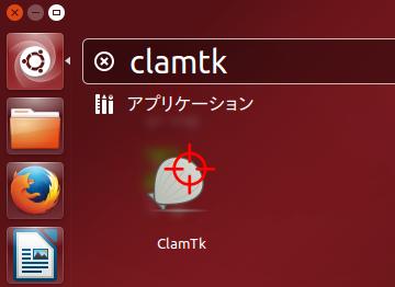 clamtk_3