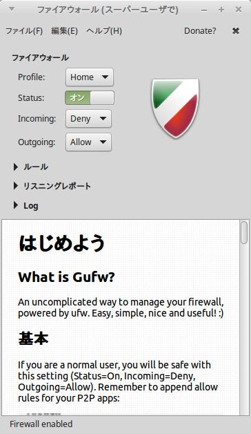 mint_gufw_4