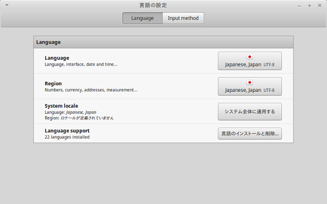 mint_jpn_1