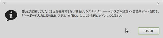 mint_jpn_7