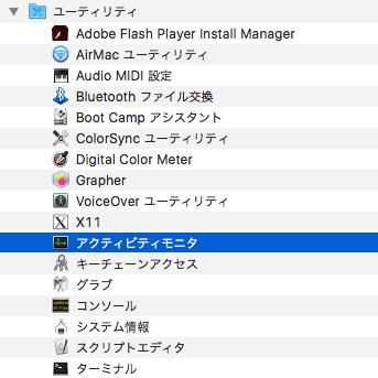 mac_act_monitor_1