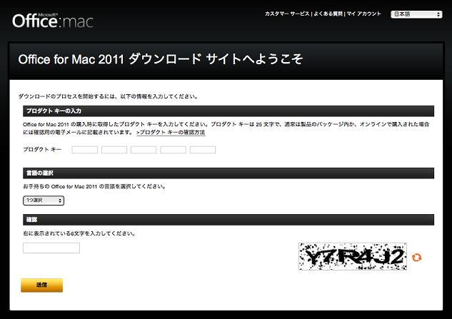 office_mc_reinst_4