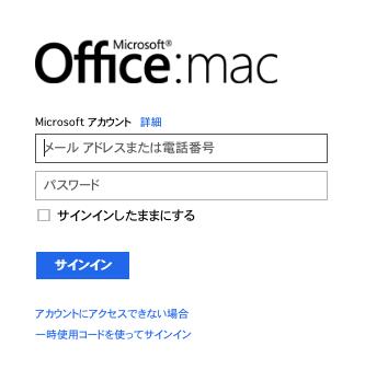 office_mc_reinst_6