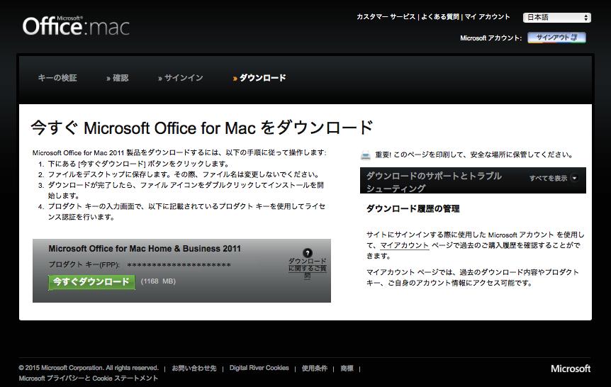 office_mc_reinst_9a